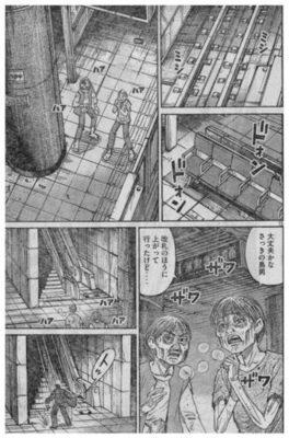 東京の若者の平均年収が240万 ←これリアルにヤバくない? の画像